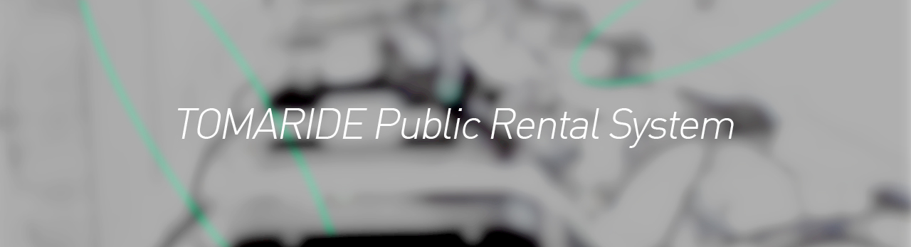 TOMARIDE Rent System